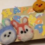 友達の誕生日を手作りプレゼントで祝おう!