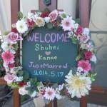 ウェルカムボードを手作り!花の付け方や飾り方!