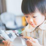 子供のフォトブックはアプリが簡単!はじめてのアルバムアプリおすすめ3つ